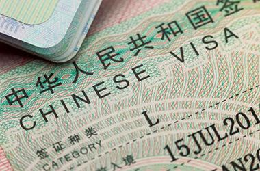 Getting a visa for China